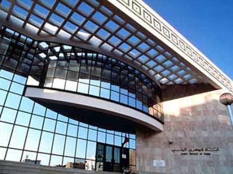 Le secteur bancaire tunisien evolution perspectives et - Grille de salaire secteur bancaire tunisie ...