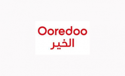 L association ooredoo el khir cl ture les travaux de for Association travaux maison