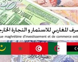 Naissance de la banque maghr bine d investissement et du for Banque algerienne du commerce exterieur